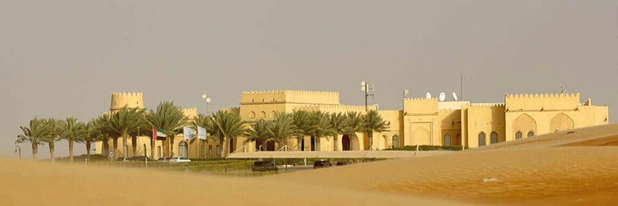 Tilal Liwa Hotel Madinat Zayed © Danat Hotels & Resorts