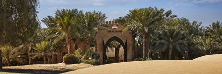 Bab Al Shams © Bab Al Shams Desert Resort & Spa
