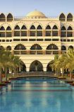 Jumeirah Zabeel Saray © Jumeirah International Llc